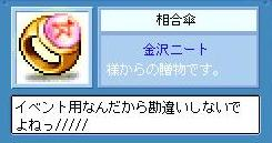 a-0093.JPG