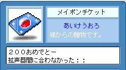aa-0007.JPG
